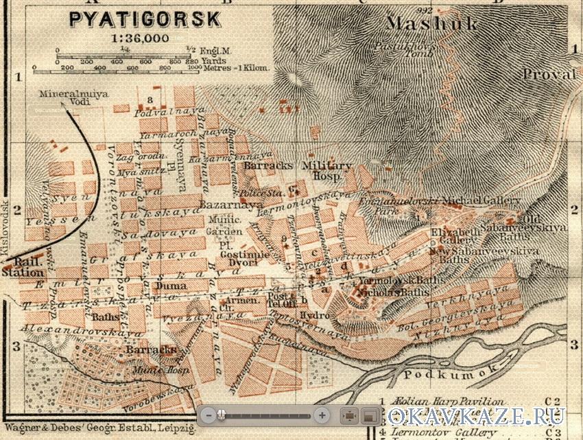 Карта Пятигорска (находка)